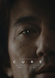 """Movie poster for """"CURE"""""""