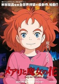 """Movie poster for """"MARY AND THE WITCH'S FLOWER"""""""