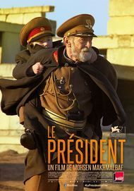"Movie poster for ""LE PRESIDENT"""