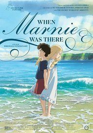 """Movie poster for """"WHEN MARNIE WAS THERE"""""""