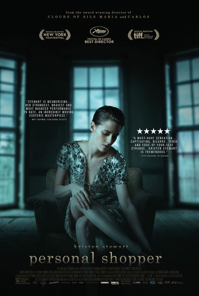 """Movie poster for """"PERSONAL SHOPPER"""""""