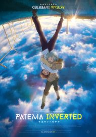 """Movie poster for """"PATEMA INVERTED"""""""