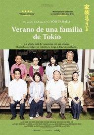 """Póster para """"VERANO DE UNA FAMILIA DE TOKIO"""""""