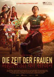"""Filmplakat für """"Die Zeit der Frauen"""""""